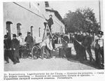 Fire Brigade Exercising at Regensburg