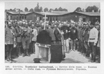 Russian Orthodox Service at Goerlitz