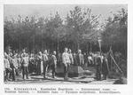 Russian POW Funeral at Koenigsbrueck